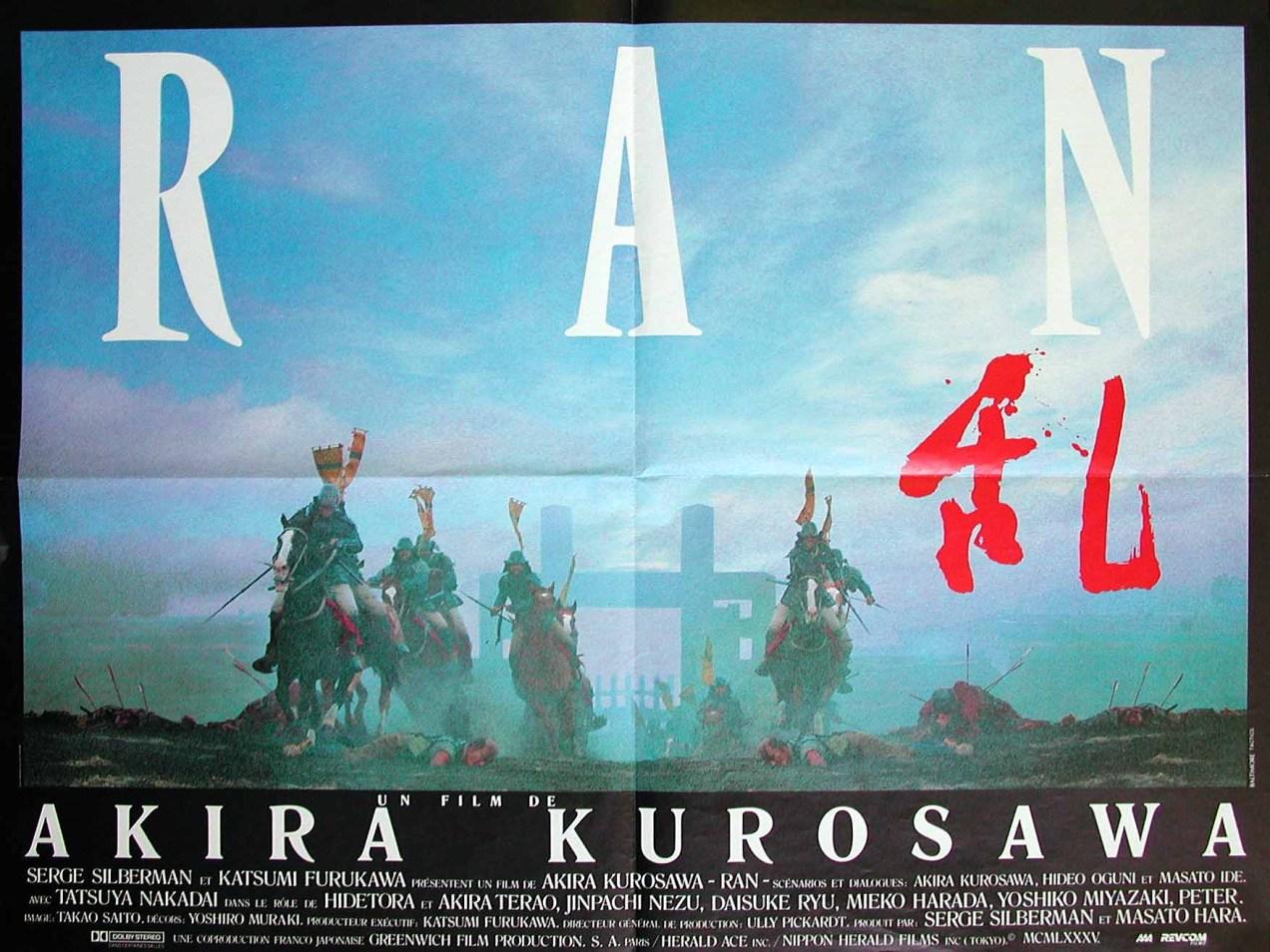 ran kurosawa